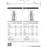 Carotid & Vertebral Duplex Ultrasound Worksheet
